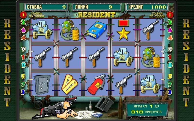 Подробнее об игровом автомате «Резидент»
