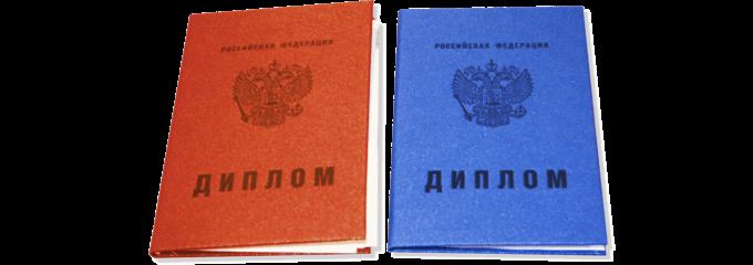 Практика покупки дипломов становится все более распространенной в Москве