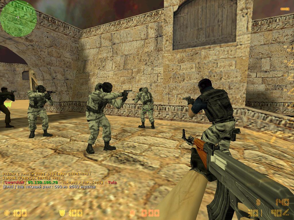 Учимся побеждать всех в игре Counter Strike 1.6