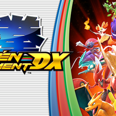 Обзор Pokken Tournament DX
