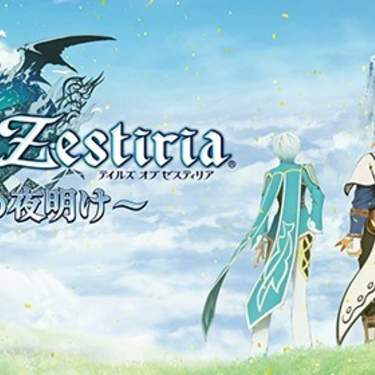 Обзор Tales of Zestiria