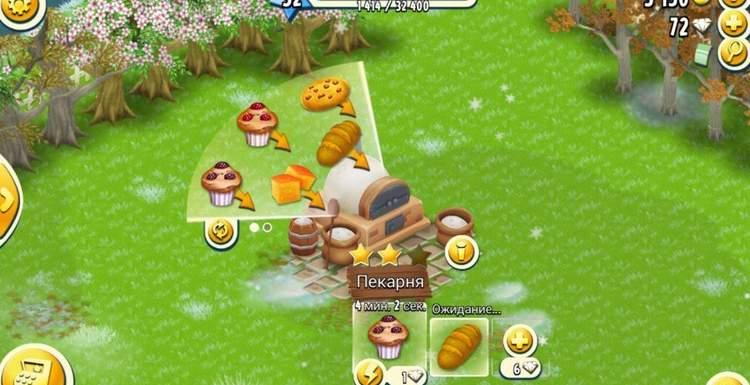 Постройка 1 — Пекарня Hay Day