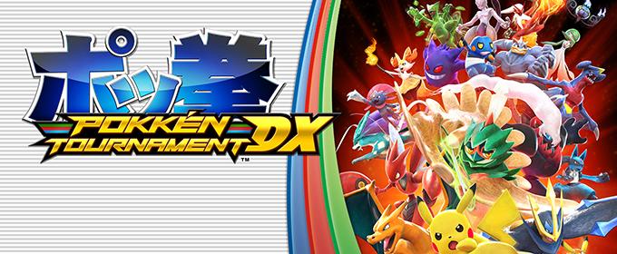 Обзор Pokken Tournament DX