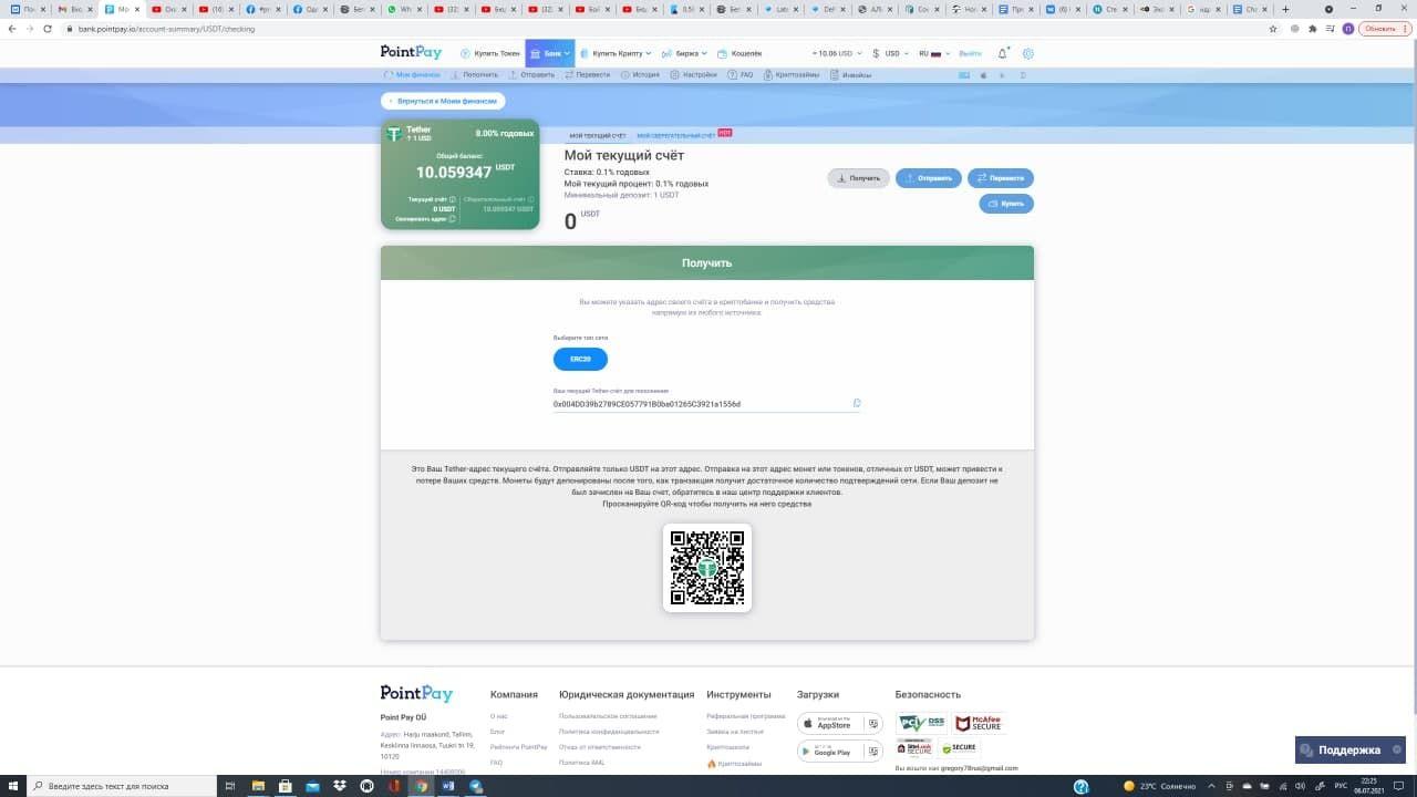 Криптовалютная платформа PointPay: отзывы, подтверждающие надежность проекта
