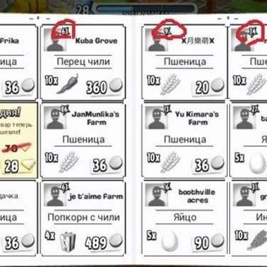 Перезагрузите игру Hay Day — получите новые объявления в газетах