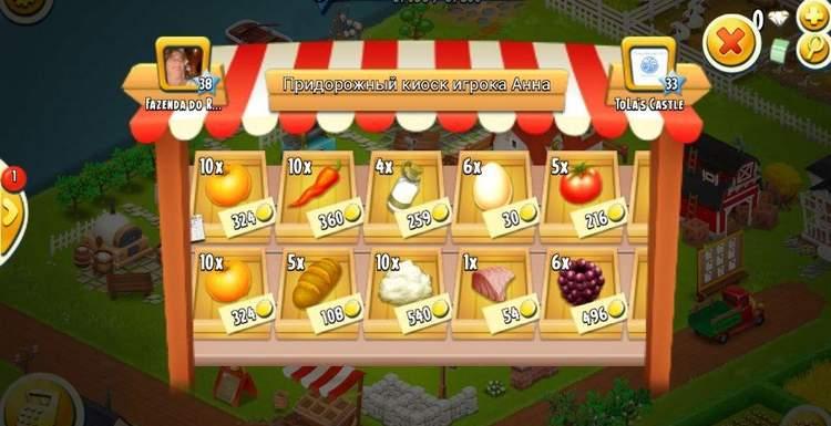 Как обмениваться товарами в Hay Day?
